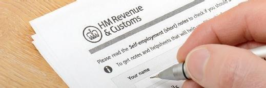 HMRC推出数字个人税务账户