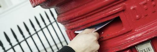 邮局它支持电子邮件显示已知的地平线缺陷