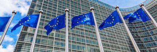MEPS在欧盟委员会首次欧盟网络安全规则接近贸易委员会