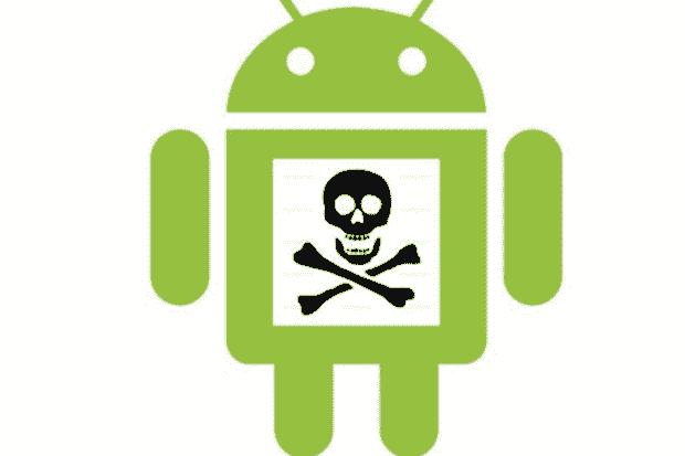 强大的Android银行管理恶意软件的源代码泄露